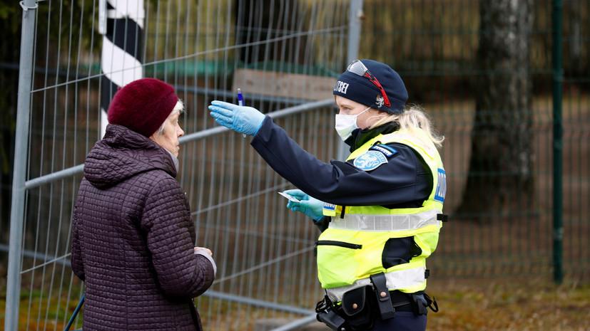 В Эстонии с 11 марта ужесточают ограничения по коронавирусу