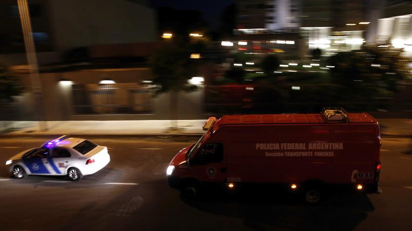 Аргентина экстрадировала в Россию обвиняемого в краже колумбийца