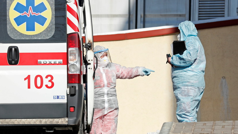 На Украине выявили более 3 тысяч случаев коронавируса за сутки