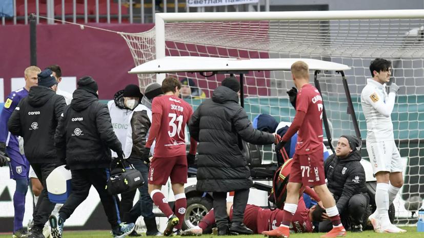 СМИ: Полузащитнику «Рубина» Мусаеву наложили десять швов после матча с «Зенитом»