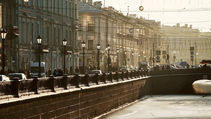 В Петербурге похолодало до –15 °С