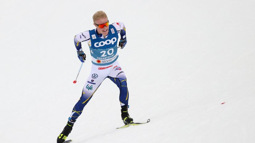 Назван состав сборной Швеции на заключительный этап Кубка мира по лыжным гонкам