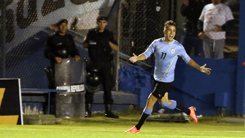 Бывший игрок «Вильярреала» найден мёртвым в Уругвае