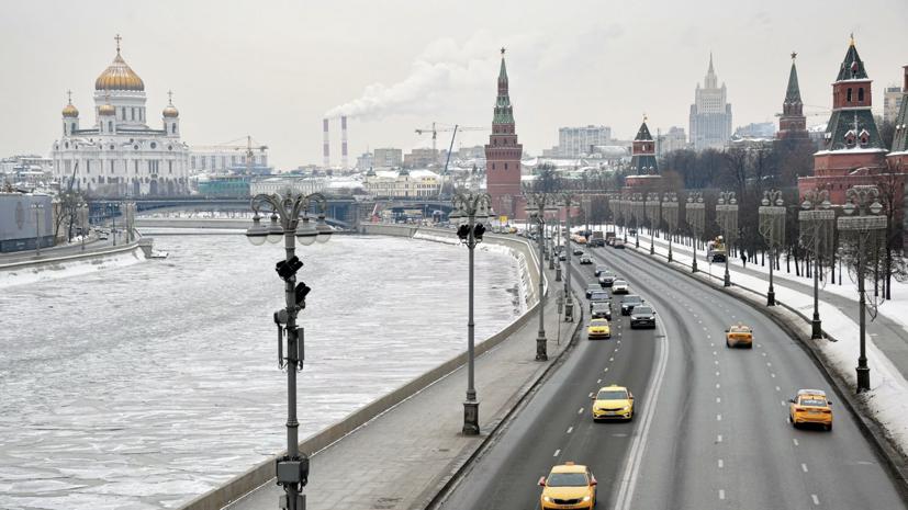 Синоптик спрогнозировал появление «ледяных игл» в Москве 11 марта