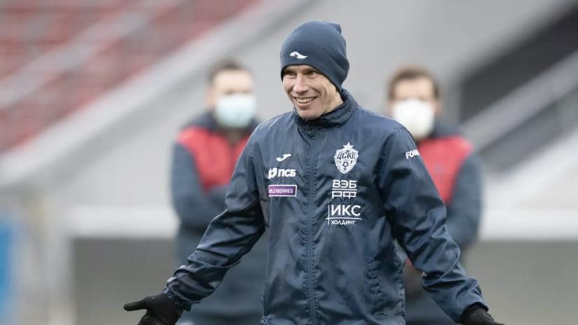 Стало известно о состоянии травмированного футболиста ЦСКА Набабкина