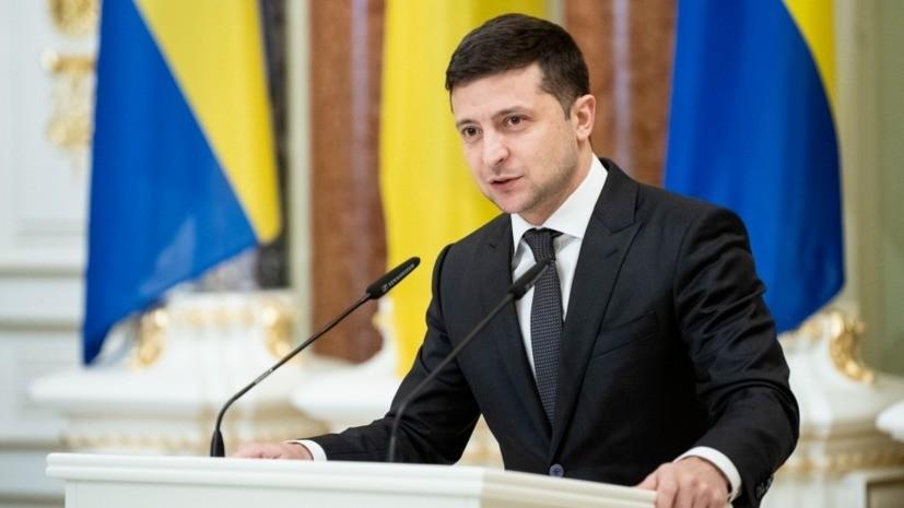 Зеленский назвал проблему языка на Украине неактуальной