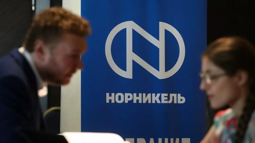 «Норникель» рассказал о ситуации на рудниках «Октябрьский» и «Таймырский»