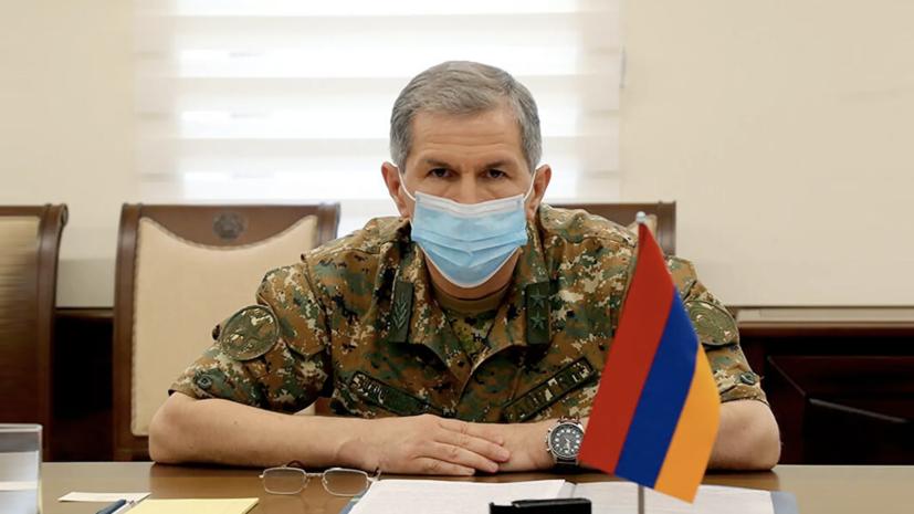 В ВС Армении опровергли планы главы Генштаба вывести армию на улицу