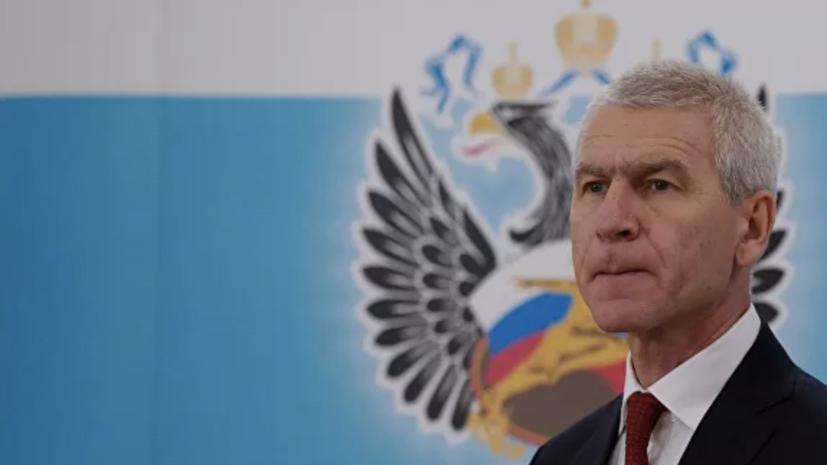 Минспорт опроверг сообщения об отставке Матыцина