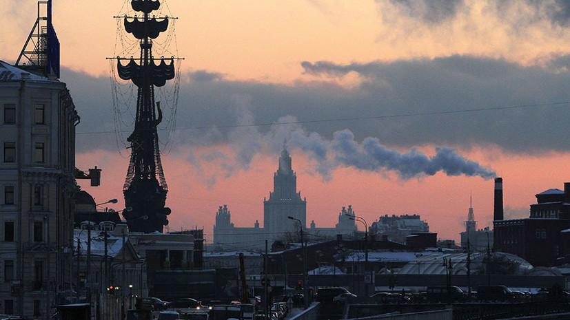 «Ниже климатической нормы на 11—14 градусов»: синоптики рассказали о резком похолодании в столичном регионе