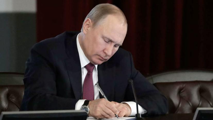 Путин подписал закон об отключении мобильной связи в тюрьмах