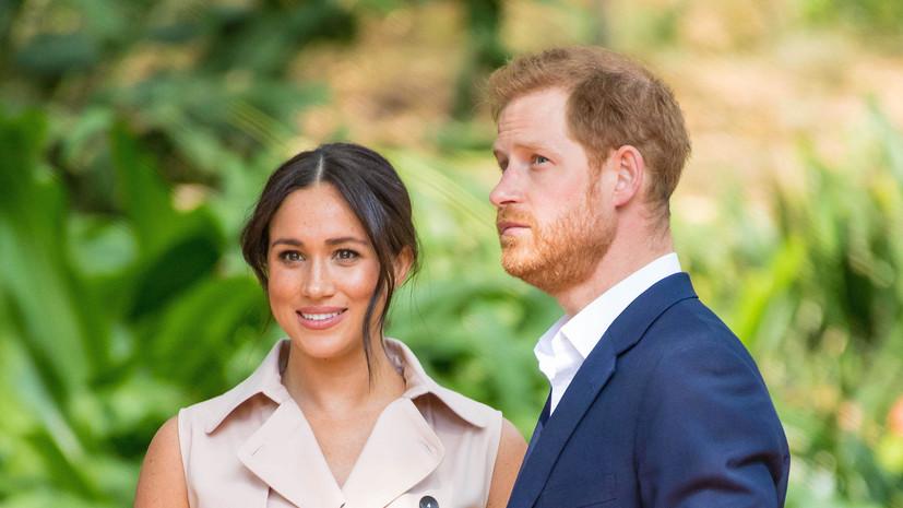 Букингемский дворец отреагировал на заявления принца Гарри и Меган Маркл