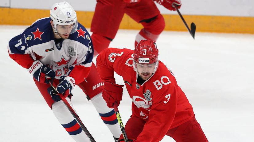 ЦСКА победил «Спартак» и вышел во второй раунд плей-офф КХЛ