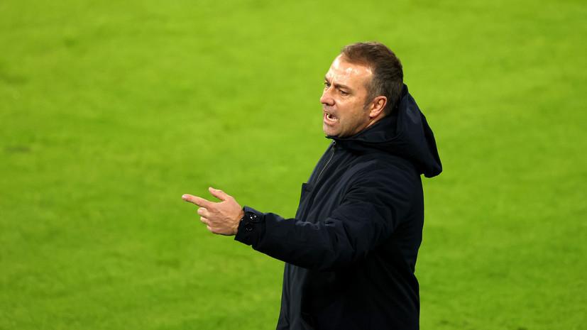 СМИ: Флик является основным кандидатом на пост тренера сборной Германии по футболу