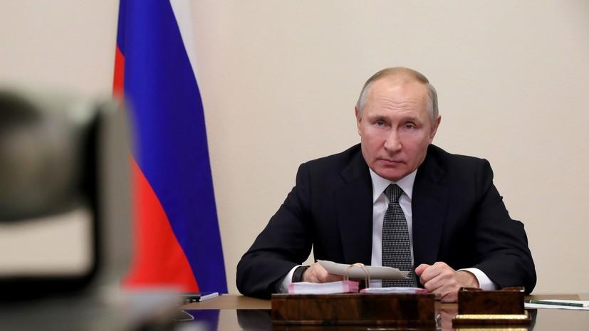 Путин 10 марта обсудит с кабмином развитие Дальнего Востока и Арктики