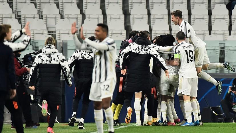 Пирло прокомментировал вылет «Ювентуса» из Лиги чемпионов
