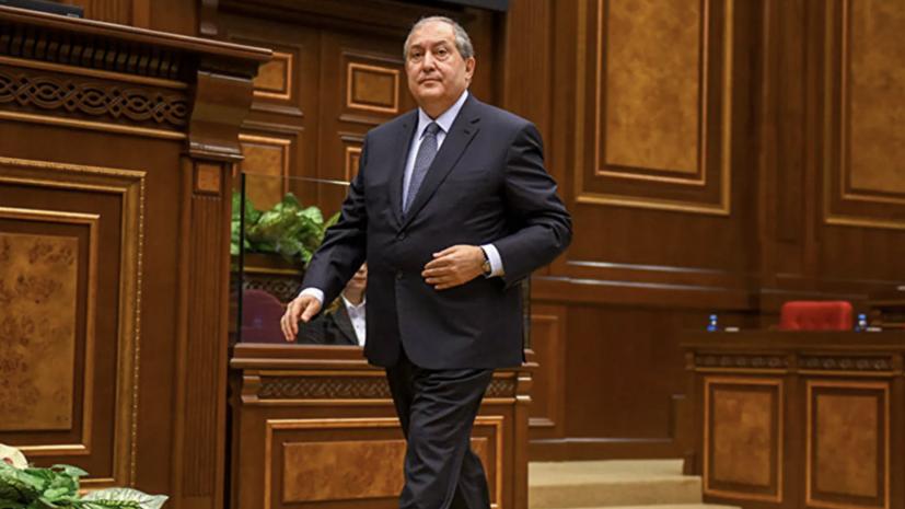 Президент Армении оспорил увольнение главы Генштаба страны