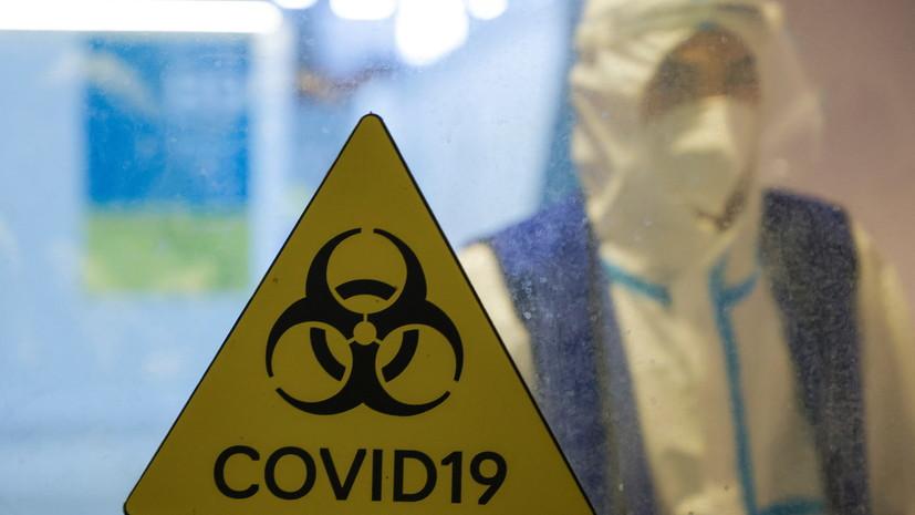 В России за сутки выявили 9079 случаев коронавируса