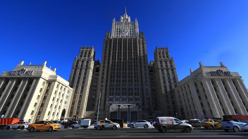 МИД России: встреча лидеров «нормандской четвёрки» не прорабатывается
