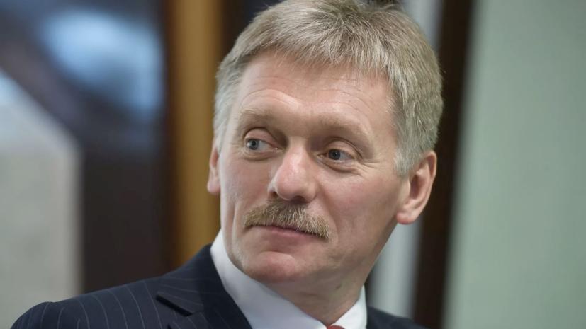 В Кремле оценили действия Роскомнадзора в отношении Twitter
