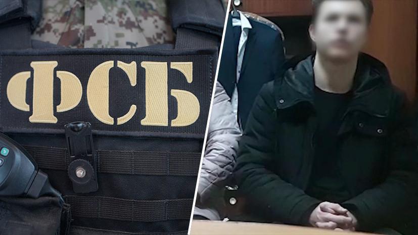 «Планировал совершить убийство одноклассников»: ФСБ предотвратила теракт в школе в Пензенской области0