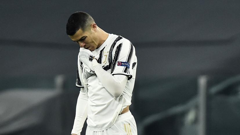 Роналду и Месси впервые за 16 лет не сыграют в 1/4 финала Лиги чемпионов