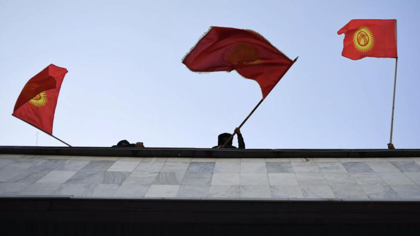В Киргизии 11 апреля пройдёт референдум по проекту новой Конституции
