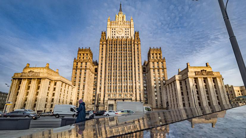 Главные дипломаты: тест RT о руководителях внешнеполитических ведомств России