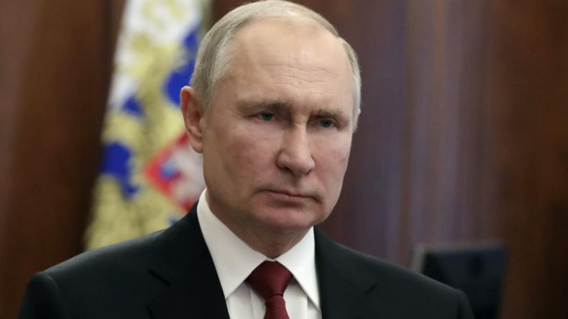Путин оценил влияние пандемии на российскую экономику