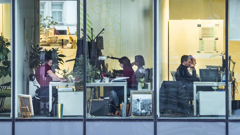 Опрос показал, сколько россиян готовы сменить текущее место работы