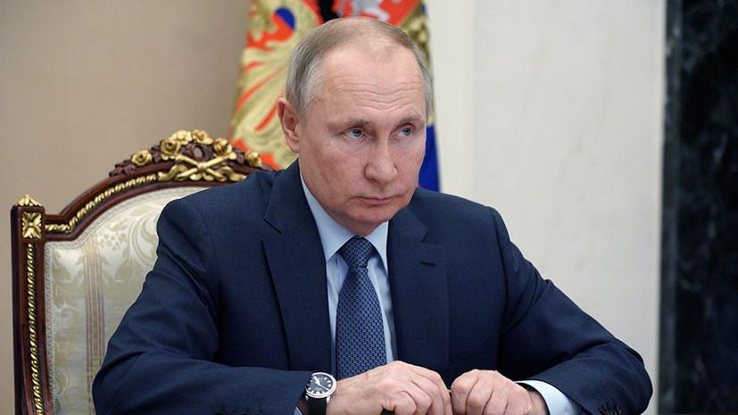 Путин сообщил о начале подготовки послания Федеральному собранию