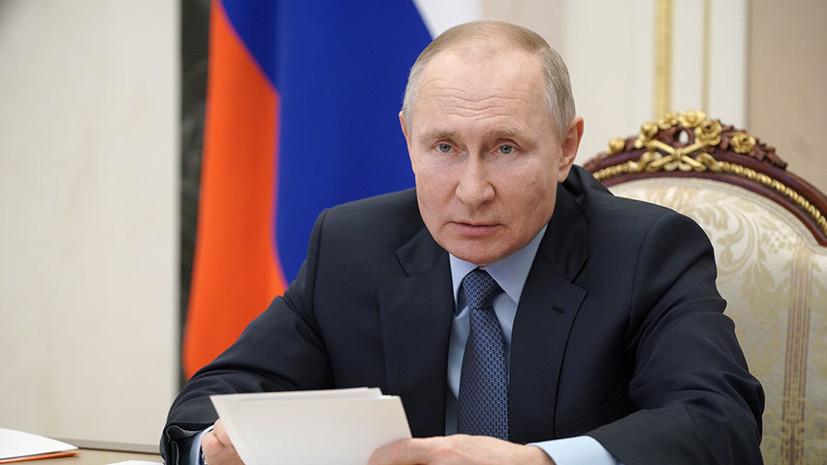В зависимости от дохода: Путин утвердил новый порядок предоставления выплат семьям с детьми