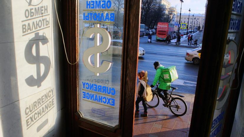 Валютный размен: Володин заявил о постепенном снижении зависимости России от доллара