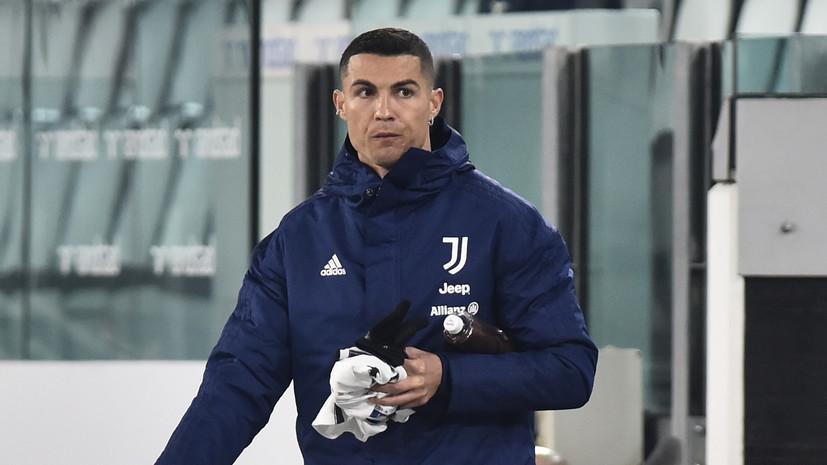 Источник: «Ювентус» готов отпустить Роналду за €60 млн