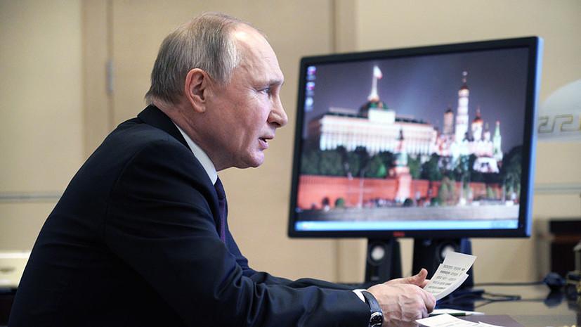 «Лучше в дом, здесь спокойнее и надёжнее»: Путин призвал российский бизнес инвестировать внутри страны