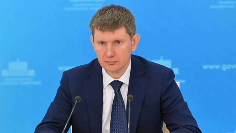 Решетников высказался о возможности санкций в отношении российского госдолга