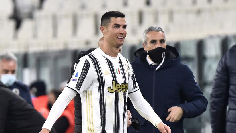 СМИ: Агент обсудил с президентом «Реала» возможное возвращение Роналду