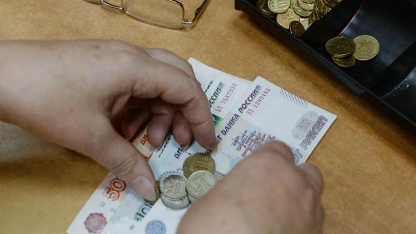 Более 1 трлн рублей направят за три года на выплаты детям