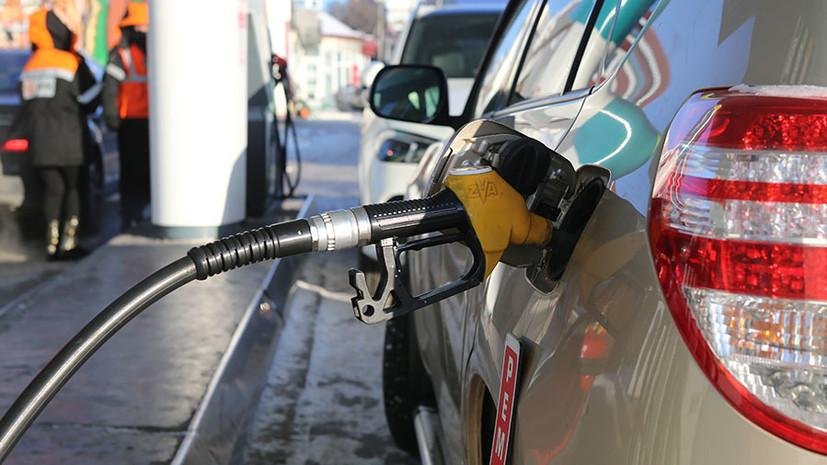 Минэнерго объяснило рост цен на топливо в марте