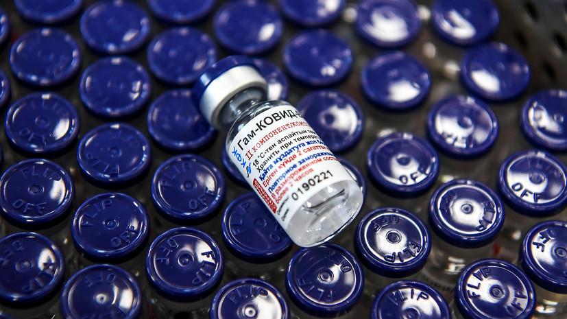 «По результатам исследования»: Мурашко сообщил об эффективности «Спутника V» против британского штамма коронавируса