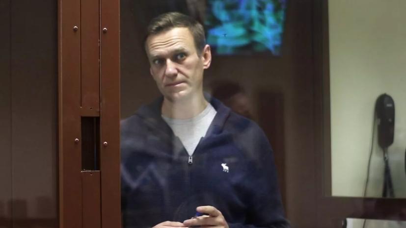 Адвокат заявил, что Навального увезли из СИЗО во Владимирской области