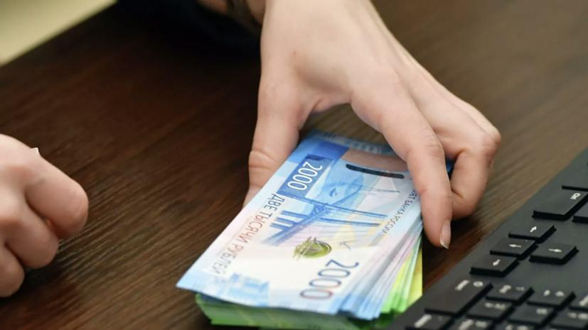 В Госдуме прокомментировали введение новых критериев нуждаемости семей