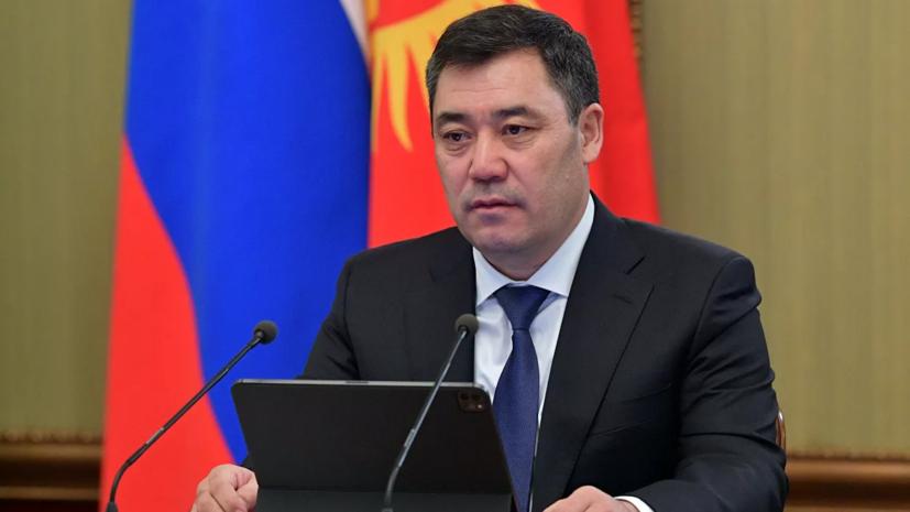 Жапаров подписал указ о референдуме 11 апреля по Конституции Киргизии