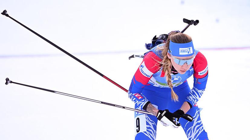 Ни хода, ни стрельбы: как россиянки провалили спринт на этапе КМ по биатлону в Нове-Место