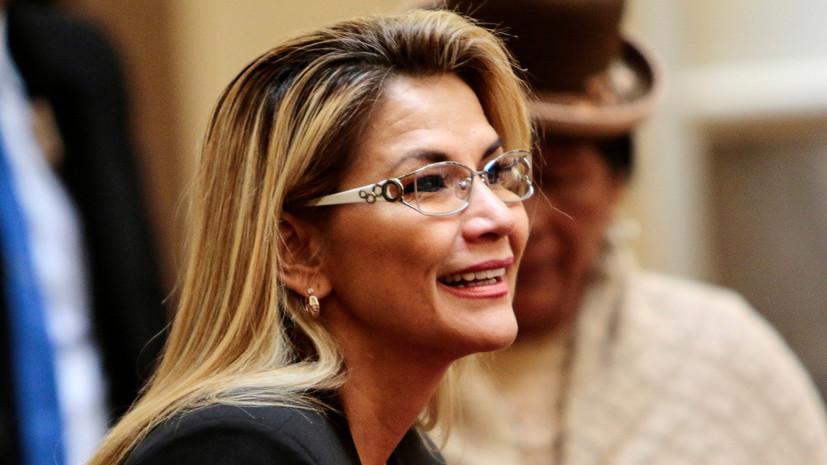 В Боливии выдали ордер на арест бывшего временного президента Аньес