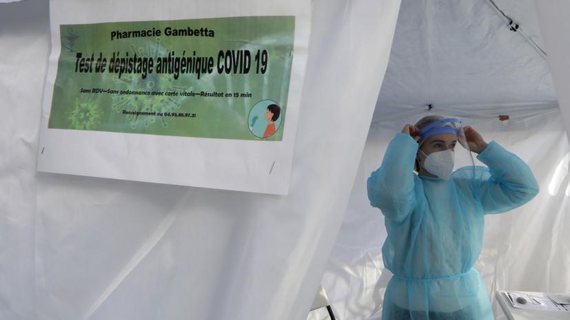Во Франции число случаев коронавируса превысило 4 млн