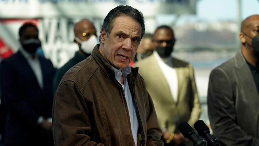 Сенаторы от Нью-Йорка призвали его губернатора уйти в отставку