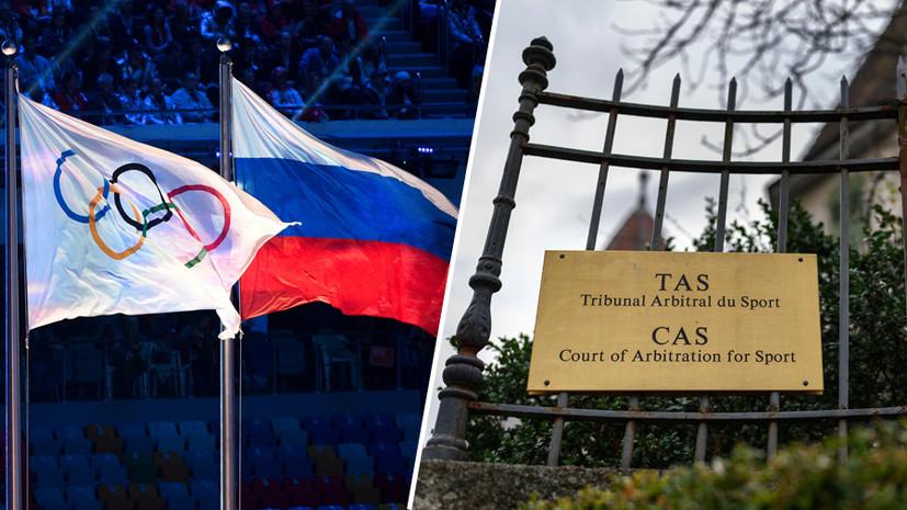 «Нам нужно выбирать другую композицию»: что известно о запрете CAS на использование «Катюши» сборной России на ОИ