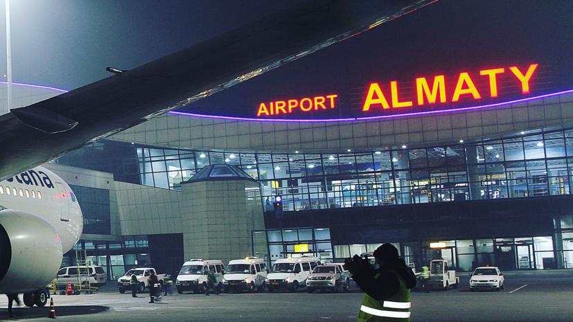 В аэропорту Алма-Аты прокомментировали крушение Ан-26