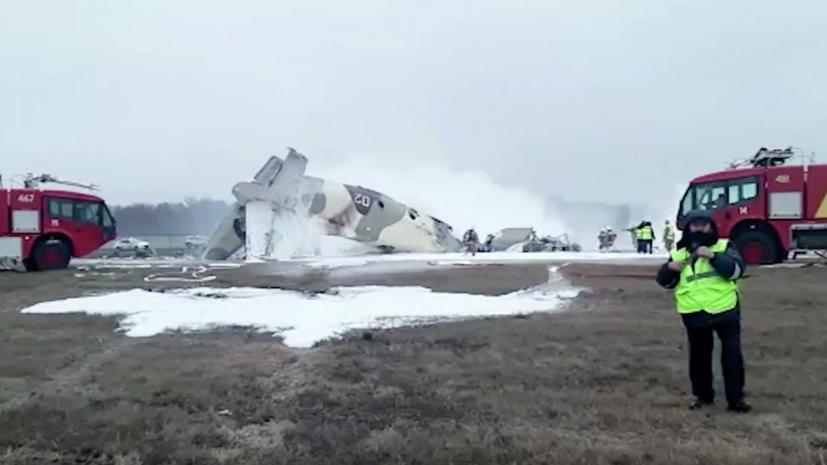 Два человека находятся в реанимации после крушения Ан-26 в Казахстане